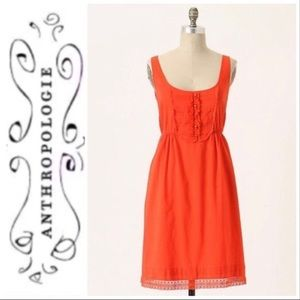 Anthropologie Maeve Dress